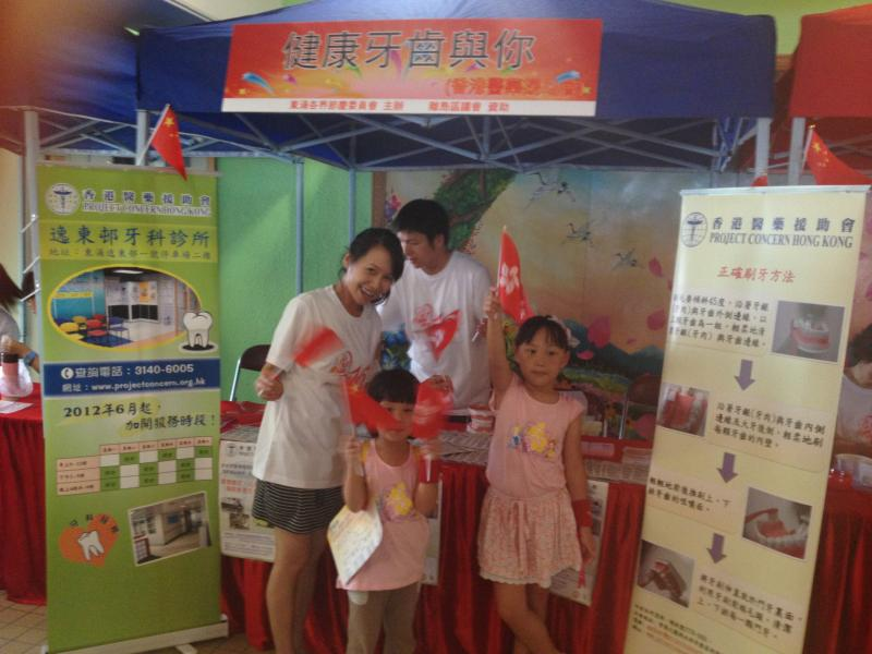 Game Booth on Oral Health Education