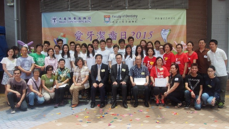 Tin Shui Wai Love Teeth Day 2015