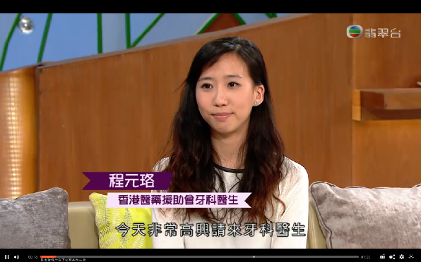 Interview by TVB